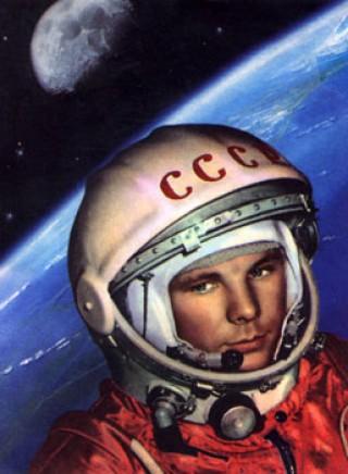 Юрий Гагарин - День космонавтики - 12 ...: magiccross.ucoz.ru/news/jurij_gagarin/1-0-5